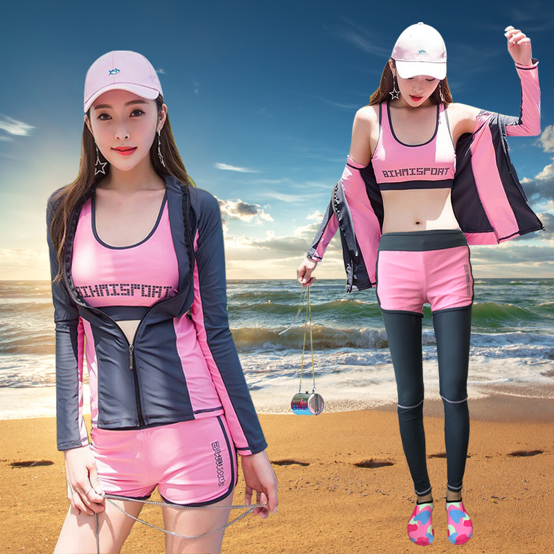 韩国潜水服女分体长袖防晒速干游泳衣冲浪浮潜服显瘦水母衣套装