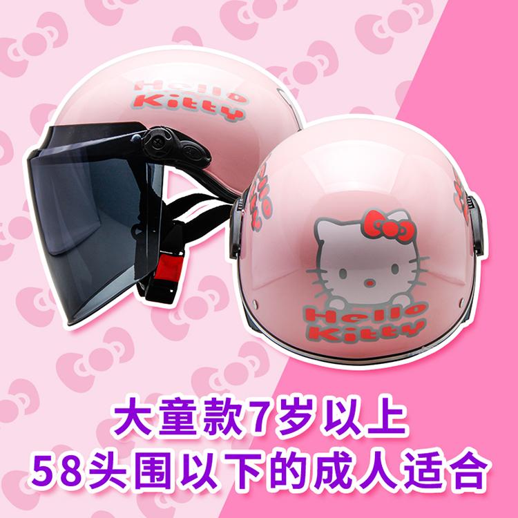 滑冰电瓶车轻便式卡通轻盈男童儿童头盔摩托车女孩自行车四季半盔