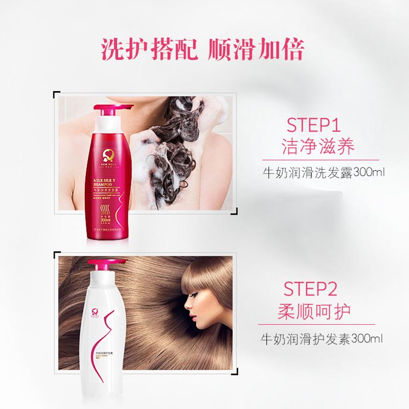 纽如兰孕期肌肤孕妇护肤洗发护发素300ml