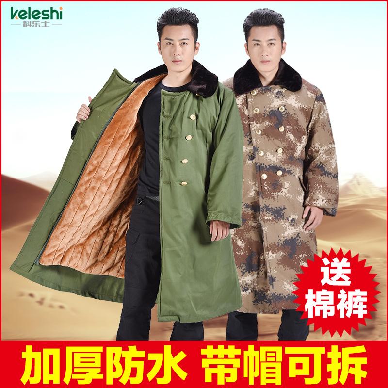 Камуфляжные куртки / пальто Артикул 521965401421
