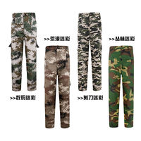 Overalls men's military pants special forces tactical training pants loose wear protective clothing pants jungle military training camouflage pants