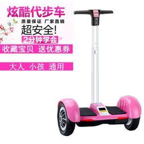 成人电动平衡车代驾扶杆自行车两轮代步体感自动站立滑板双轮漂移
