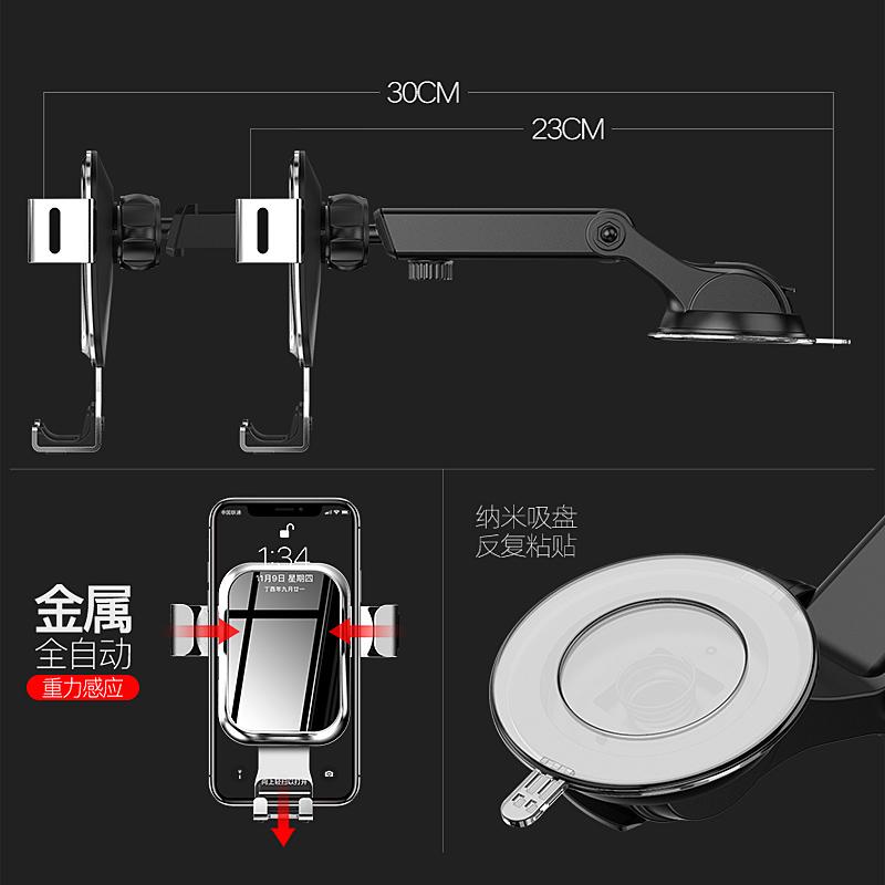 车载手机架汽车用导航支架吸盘式万能通用车内车上支驾支撑仪表台