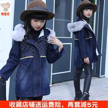 15小学生14女孩13加绒加厚12岁冬季女童牛仔外套11 秋冬装 大童女装图片