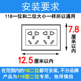 118 type small switch bathroom six-hole power socket waterproof box two bathroom splash box protective cover