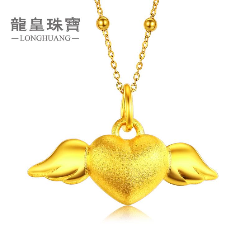 黄金3D硬足金吊坠999爱心天使翅膀心形项链吊坠挂坠转运珠女