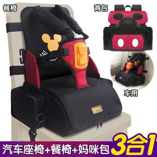 简易车载儿童汽车安全座椅妈咪背多功能母婴可折叠便携式餐椅包袋