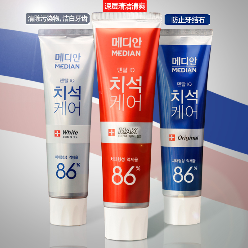韩国正品进口爱茉莉麦迪安86牙膏去牙结石去口臭美白清新口气去黄