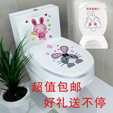 Removable bathroom bathroom waterproof toilet sticker stickers sit and then paste cute cartoonself-adhesive decorative wall stickers