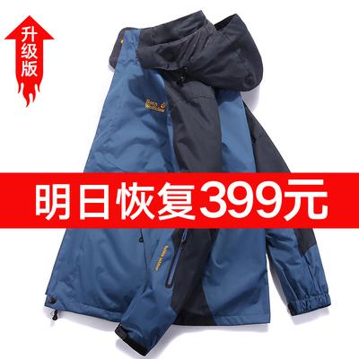 冲锋衣男女潮牌三合一两件套防风防水保暖加绒加厚秋冬户外登山服
