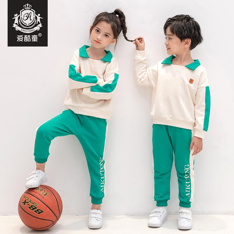 Форма спортивная школьная Артикул 600473446865