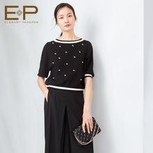 EP Yaying New Spring 2009 Women's Fashionable Nail Bead Decorated Round-necked Knitted Sweater EGDEA9506A