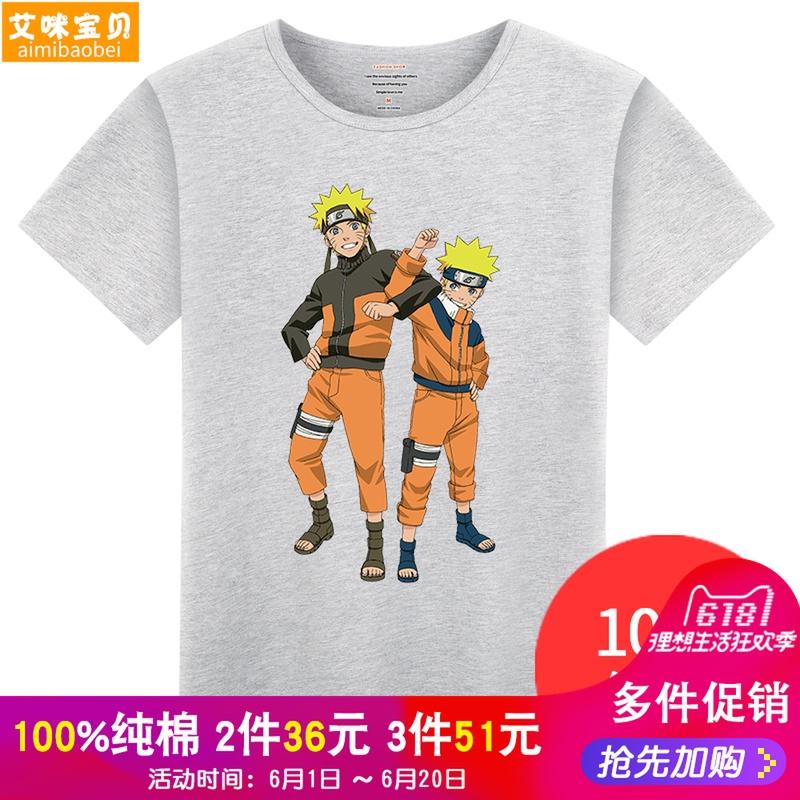 火影忍者童装衣服