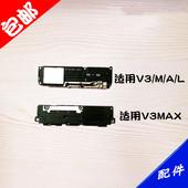 外放 手机 V3M 响铃 振铃 喇叭总成 配件 外音 适用于vivo 喇叭 扬声器 V3MAX