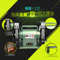 Jinding Group home multi-function micro-grinding machine desktop polishing machine 6 inch small grinder MQD3215-G