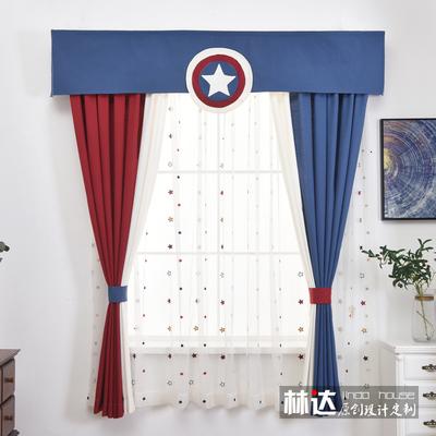 英伦地中海风格窗帘儿童房男孩卧室棉麻亚麻拼色飘窗遮光美国队长哪个牌子好
