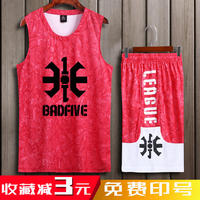 New basketball suit suit boys and girls adult custom basketball clothing group buy team uniforms game ball training suit
