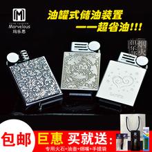 日本原装marvelous玛乐思品牌高档时尚防风煤油打火机MBW系列