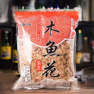 【丰滋雅】日本料理食材章鱼小丸子材料商用木鱼花鲣鱼柴鱼片500g