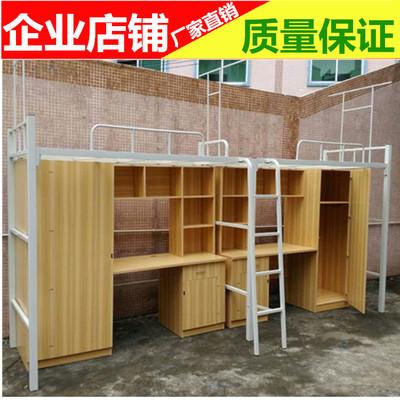上床下柜公寓床员工宿舍床高架床成人省空间多功能床大学生组合床2018新款