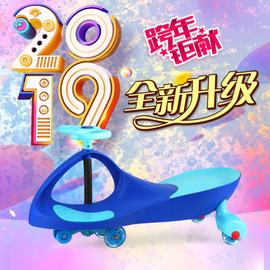 利贝乐儿童扭扭车1-3-6岁男女宝宝万向轮滑滑玩具摇摆滑行溜溜车图片
