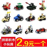 兼容乐高积木 儿童益智拼装玩具机器人男孩幼儿园4-5-6-7-8岁礼物