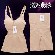 Baishang harvesting halves split suit postpartum maternal shaping type chest corset hips body four seasons enhanced version with the same paragraph
