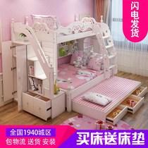 女孩高低床双层床儿童床公主韩式床实木子母床上下床多功能组合床