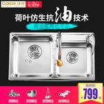 科勒旗下佳德水槽双槽304不锈钢厨房洗菜盆加厚带台控洗碗池套餐
