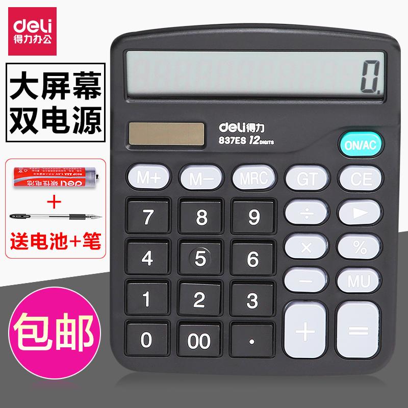 Калькуляторы Артикул 520882307198