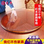 圆桌桌布塑料