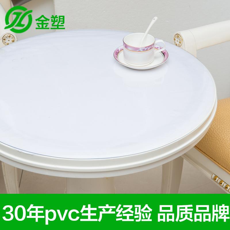 软玻璃PVC圆桌布防水防烫防油免洗透明桌垫圆形餐桌布塑料水晶板