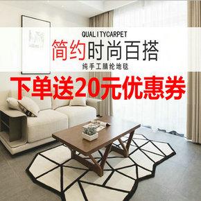 时尚简约白黑几何不规则异形客厅茶几沙发地毯卧室书房地毯可定制