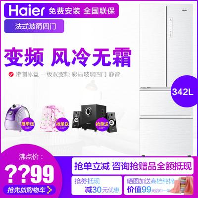 Haier/海爾 BCD-342WDGY四門風冷無霜變頻冰箱一級家用342升多門什么牌子好