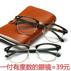 bbfd6d5627 Retro glasses frame male Korean version of the flat mirror female tide half frame  round face