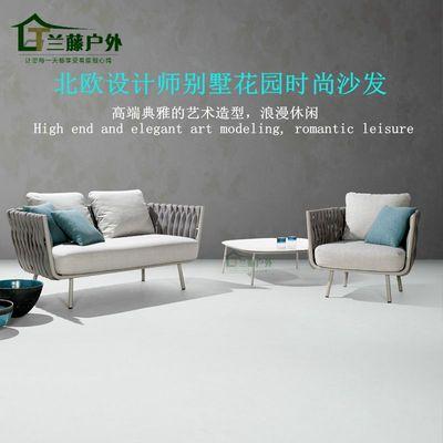 戶外粗繩編藤椅家具設計師歐式創意個性休閑藤編陽臺沙發廠家直銷是什么檔次