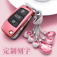 适用于奥迪钥匙套 汽车壳扣Q3/A3/S3/A1钥匙包TT/R8/Q7老A6L女Q2L