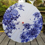 San Manduo oil paper umbrella props dance umbrella performance umbrella stage silk cloth umbrella decoration cos ancient style female classical Jiangnan