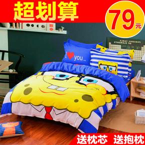 全棉床上卡通四件套儿童纯棉三4件套1.5米宿舍单双人床单被套1.8m