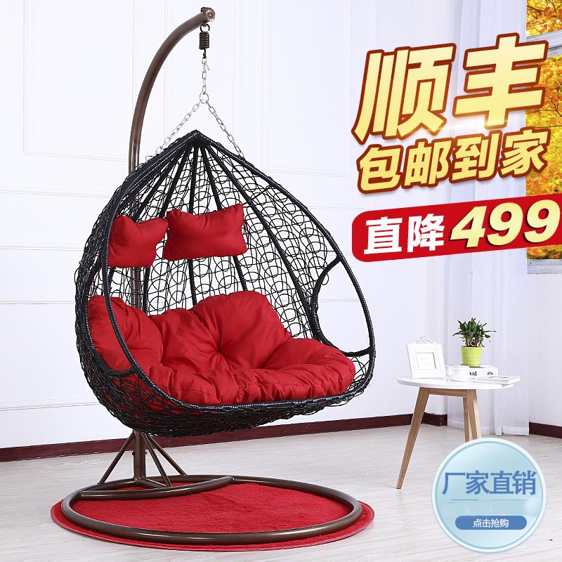 吊椅休闲吊篮