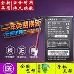 适用 步步高T1/T2电池 点读机/学习机EEBBK-T900 T900E原装电池板