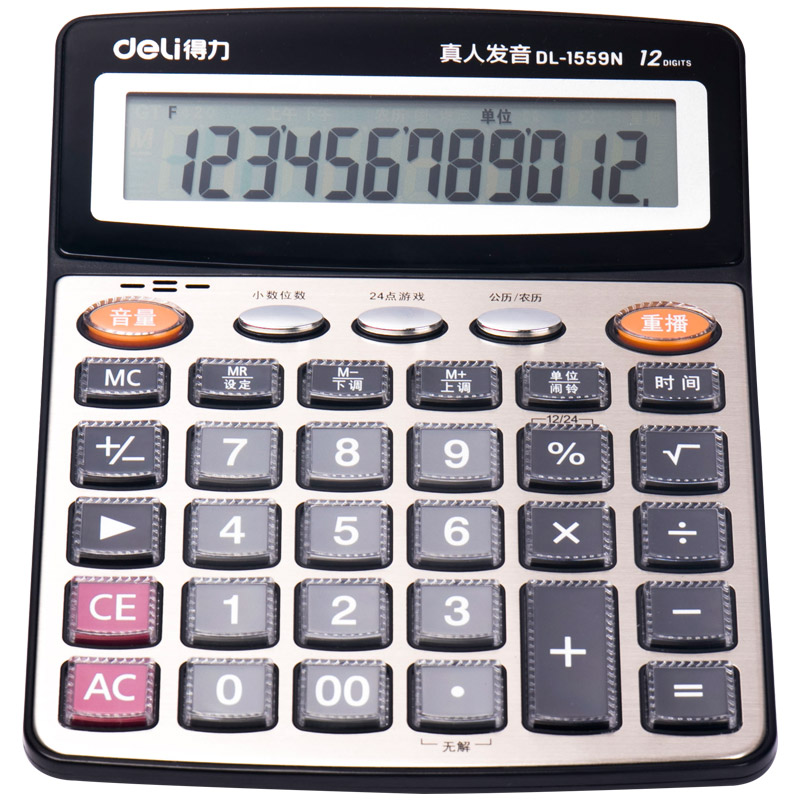 得力 1559N计算器12位多功能办公财务用计算器真人语音计算机12位