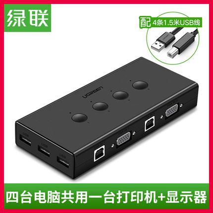 4口同步高清显示器切换器共用鼠标键盘