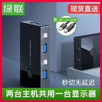 視頻會議主機服務器3D出8進8矩陣切換器HDMIHD8X8MT邁拓維矩