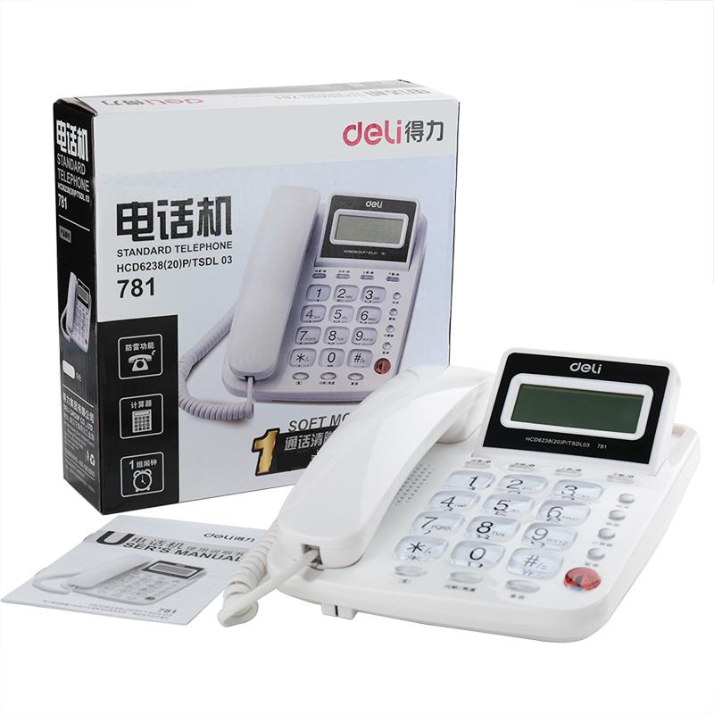 得力781标准电话机家用电话机 固定有绳电话 可接分机 大屏可折叠商用座机