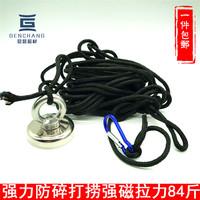 钕铁硼强力磁铁吸铁石 高强圆形带孔吸盘吊环打捞强磁带钢套D42