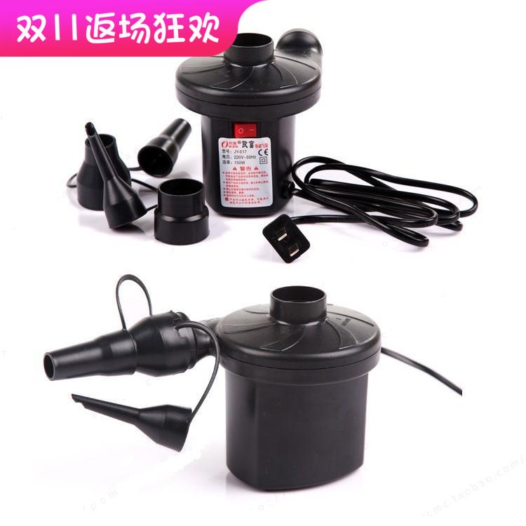 欧富充气床船玩具 110V 家用充气电泵 抽气泵 打气筒充气泵美规