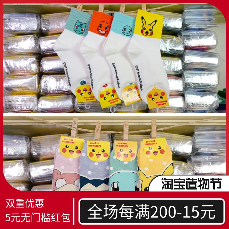韩国进口韩版学院风学生纯棉袜子可爱卡通中筒袜秋冬季女袜短袜