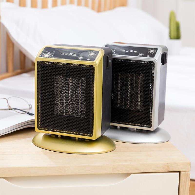 小型暖风机迷你家用热风扇桌面电暖取暖器宿舍学生静音小空调太阳