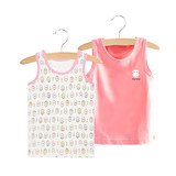 Girls cotton vest summer two-piece hurd vest children's big children's girls thin section bottoming shirt sling